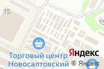 Схема проезда до компании Магазин по продаже шин в Харькове