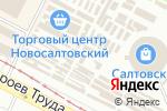 Схема проезда до компании Заправься до полного в Харькове