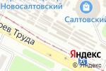 Схема проезда до компании Букинист в Харькове