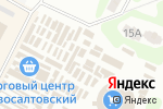 Схема проезда до компании Магазин люстр в Харькове