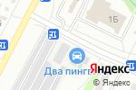 Схема проезда до компании Шинный центр в Харькове