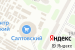 Схема проезда до компании Соточка в Харькове