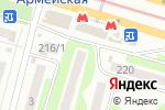 Схема проезда до компании Канцелярский магазин в Харькове