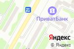 Схема проезда до компании Почтовое отделение №135 в Харькове