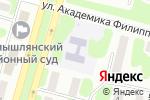 Схема проезда до компании Дошкільний навчальний заклад №304 в Харькове