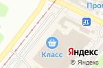 Схема проезда до компании Wide Pay в Харькове