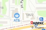 Схема проезда до компании Лимпопо в Харькове