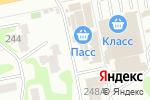 Схема проезда до компании Мастерская по ремонту мобильных телефонов в Харькове