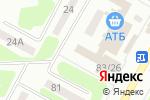 Схема проезда до компании Домашний любимец в Харькове