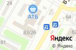Схема проезда до компании Буковка в Харькове