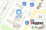 Схема проезда до компании Эль доктор в Харькове