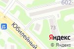 Схема проезда до компании Вет-Плюс в Харькове