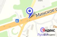 Схема проезда до компании ДОМ ОТДЫХА МАЛЕЕВКА в Рузе