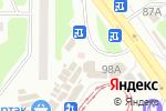 Схема проезда до компании Секонд-хенд в Харькове