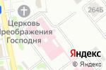 Схема проезда до компании Пассат-ЛТД, ТОВ в Харькове
