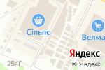Схема проезда до компании Курчата Слобожанщини в Харькове