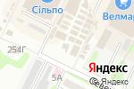 Схема проезда до компании Красильников А.В., ЧП в Харькове