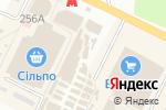 Схема проезда до компании Mobimax в Харькове