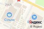 Схема проезда до компании Мастерская по ремонту обуви и изготовлению ключей в Харькове