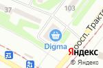 Схема проезда до компании Семейный в Харькове