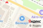 Схема проезда до компании MasterZoo в Харькове