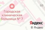 Схема проезда до компании Харківська міська клінічна лікарня №8 в Харькове