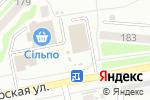 Схема проезда до компании Почтовое отделение №176 в Харькове