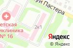 Схема проезда до компании Харківська міська клінічна лікарня №16 в Харькове