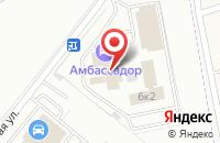 Схема проезда до компании Ambassador в Грабцево