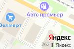 Схема проезда до компании Богдан-Авто Харьков в Харькове