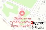 Схема проезда до компании Харківська обласна туберкульозна лікарня №3 в Харькове