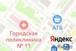 Схема проезда до компании Ольхiвський м`ясокомбiнат в Харькове