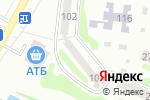 Схема проезда до компании Почтовое отделение №195 в Харькове