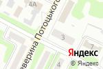 Схема проезда до компании Харківські теплові мережі, КП в Харькове