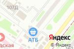 Схема проезда до компании Сеть аптек в Харькове