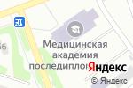 Схема проезда до компании Будь Здоров в Харькове