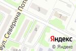 Схема проезда до компании Риторика в Харькове