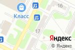 Схема проезда до компании Садок Вишневий в Харькове