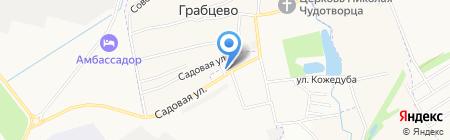 Самородок на карте Грабцево