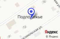 Схема проезда до компании ПТФ ПРОФИ ПЛЮС в Пудоже