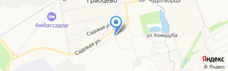 Бистро на карте Грабцево