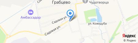 Магазин овощей и фруктов на ул. Курсантов на карте Грабцево