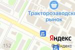 Схема проезда до компании Аптека низкие цены №1 в Харькове