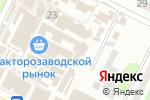 Схема проезда до компании Магазин светотехники в Харькове