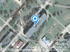 Малоярославецкий район, поселок Головтеево, улица Зеленая, д. 3