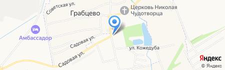 Почтовое отделение на карте Грабцево