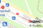 Схема проезда до компании Рюмка в Харькове