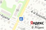 Схема проезда до компании Автосервис в Харькове