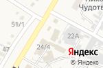 Схема проезда до компании Харьков Забор Циркуны-1 в Циркунах