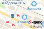 Схема проезда до компании Solemate в Харькове